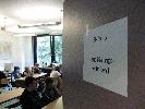 Methodentag des Jg8 am 22.9.2011